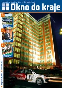 08_2007-1